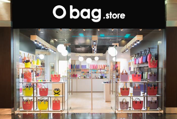 Открылся крупнейший магазин женских сумок в России